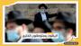 حاخام يتوقع هجرة كبيرة من اليهود نحو دول الخليج