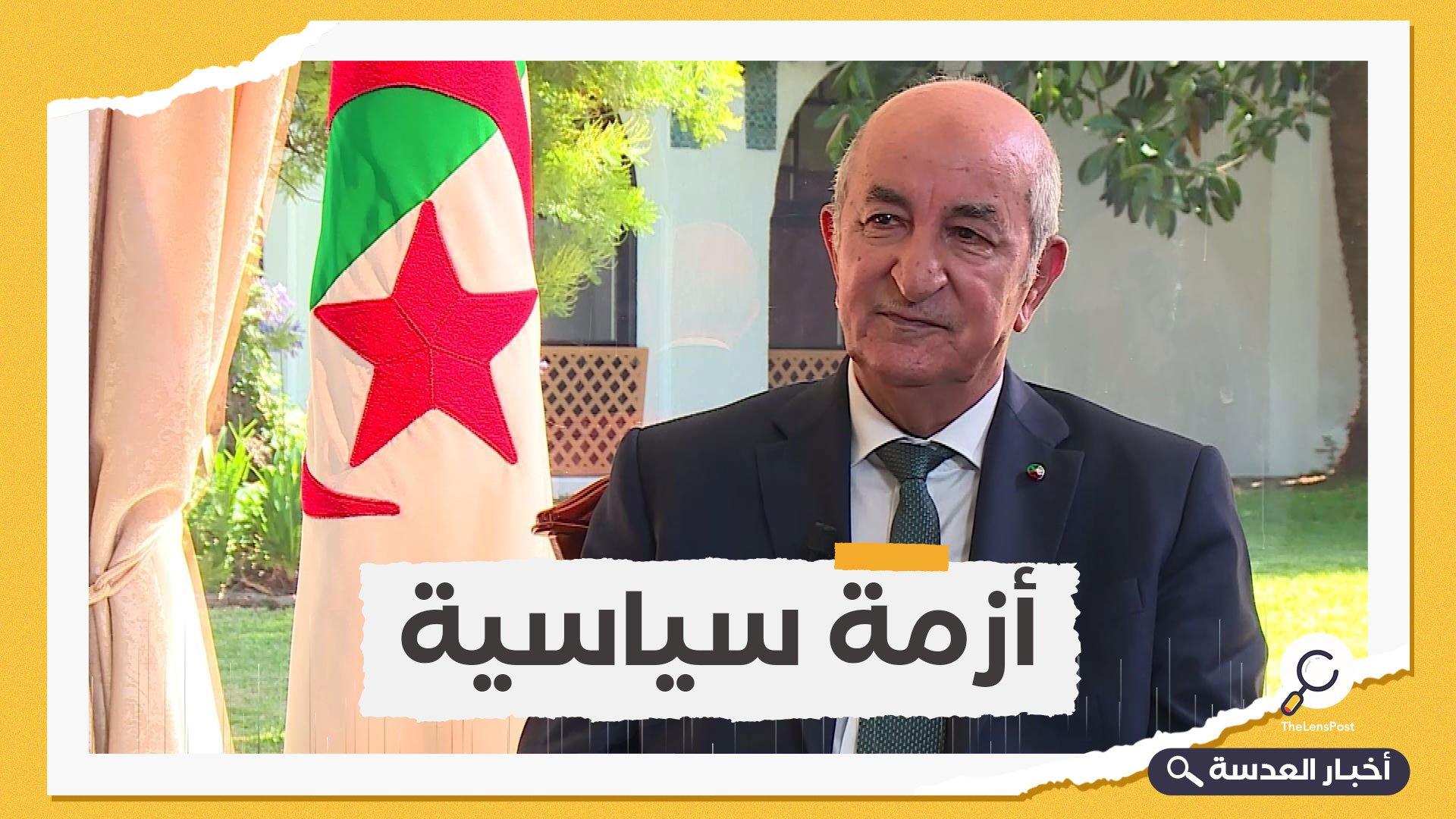 """الجزائر.. توجه من """"تبون"""" لحل البرلمان خلال أيام"""