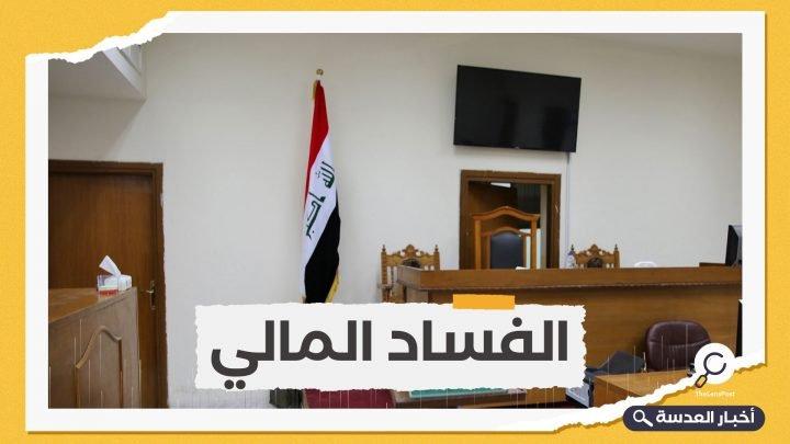 العراق.. حكم قضائي بالحبس المشدد لوزير سابق