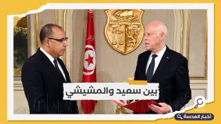 المشيشي يقول أن أزمة القسم الدستوري ستحل.. والعدالة الانتقالية تستأنف جلساتها