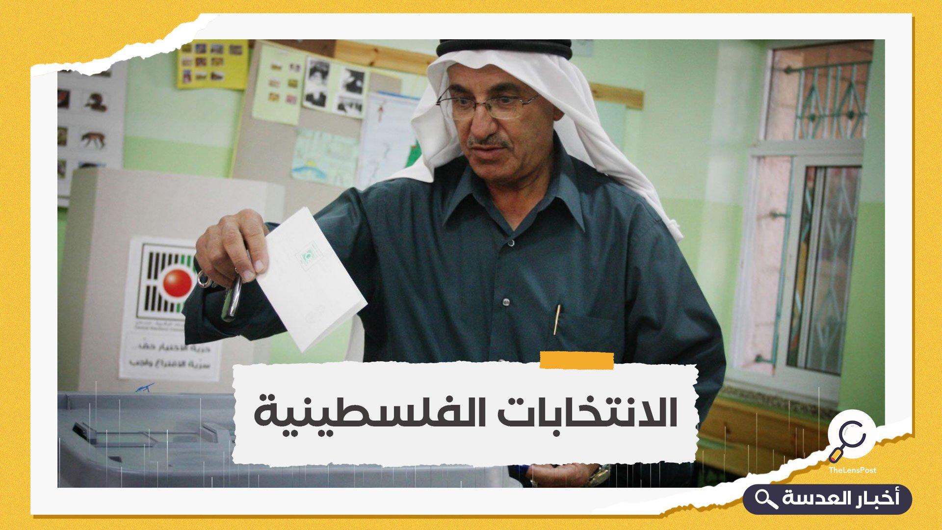 هل ستترشح قيادات الصف الأول في حماس للانتخابات المقبلة؟ مصادر تجيب