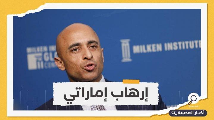 سفير إماراتي يصرخ في وجه عضو بالكونغرس بسبب حملته ضد حرب اليمن