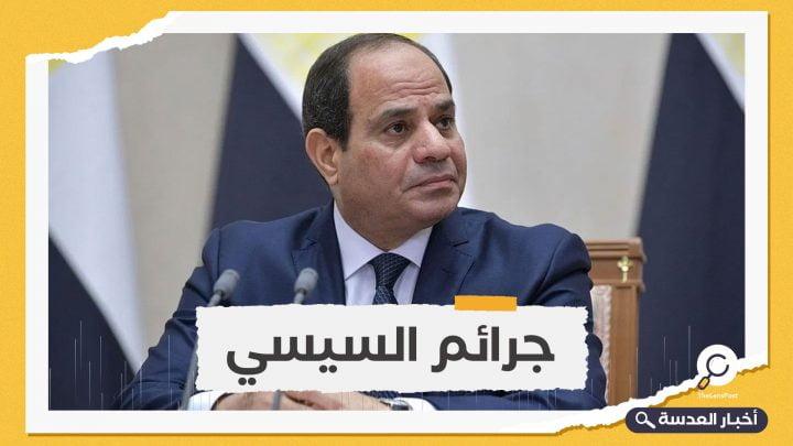 لجنة حماية الصحفيين تنتقد الوضع الحقوقي في مصر