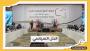 أول تواصل روسي مع الإدارة الليبية الجديدة