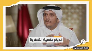 وزير الخارجية القطري: إيران دولة جارة، وندعو إلى العودة إلى الاتفاق النووي