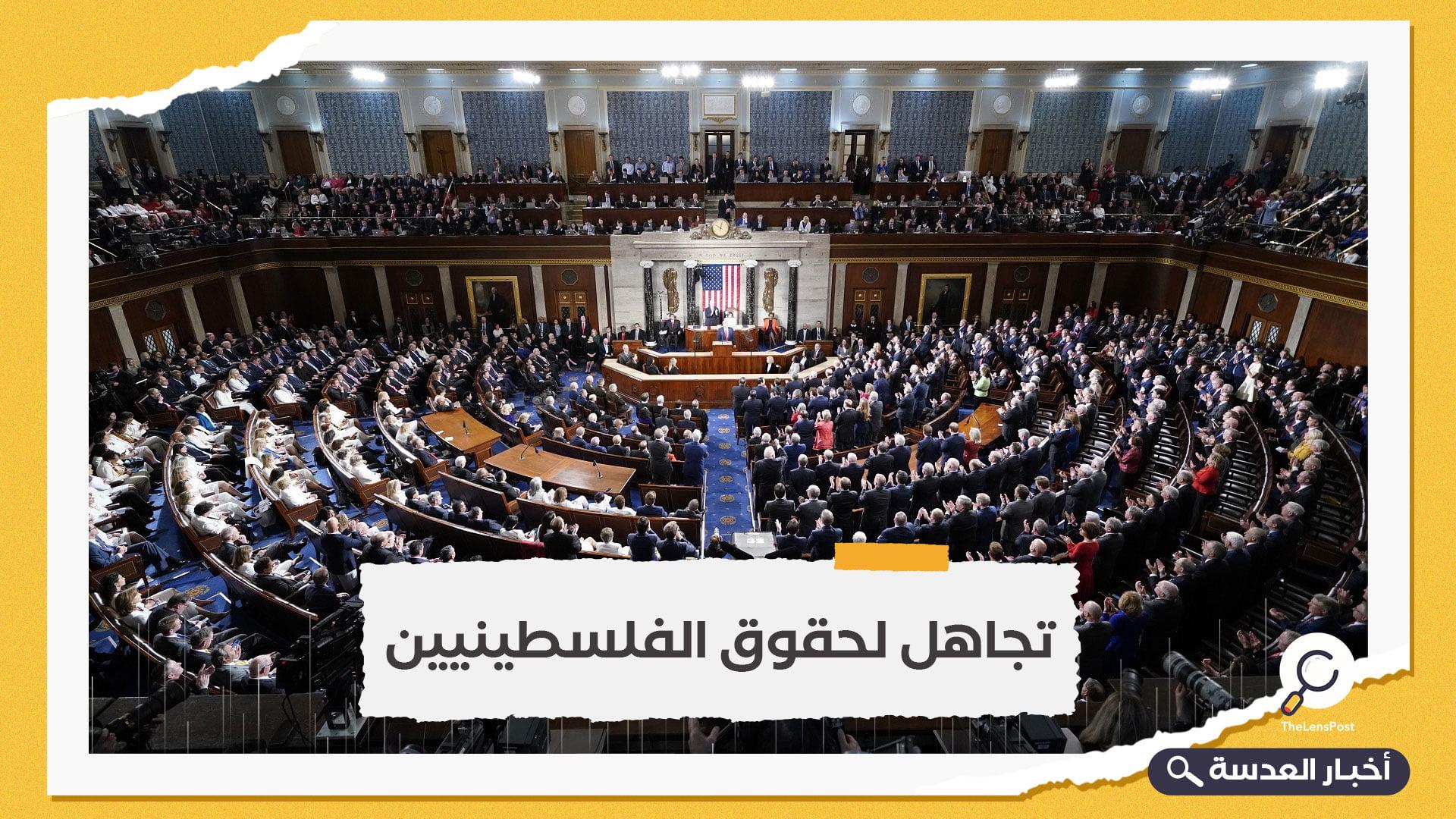 مجلس الشيوخ الأمريكي يبقي على السفارة في القدس