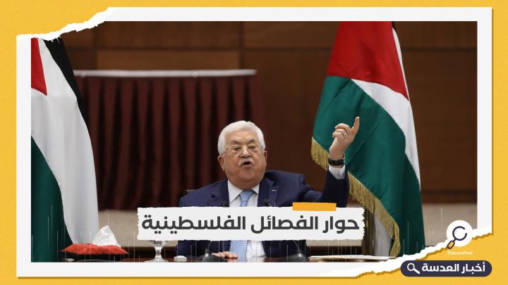 حماس: منفتحون على حوار شامل لإنهاء الانقسام