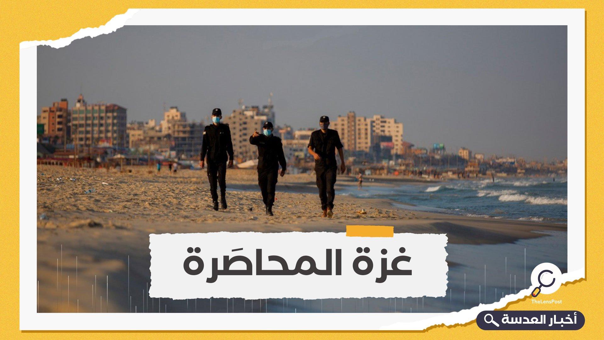 رغم الحصار.. حملة في غزة للبحث عن مصريين مفقودين بالبحر