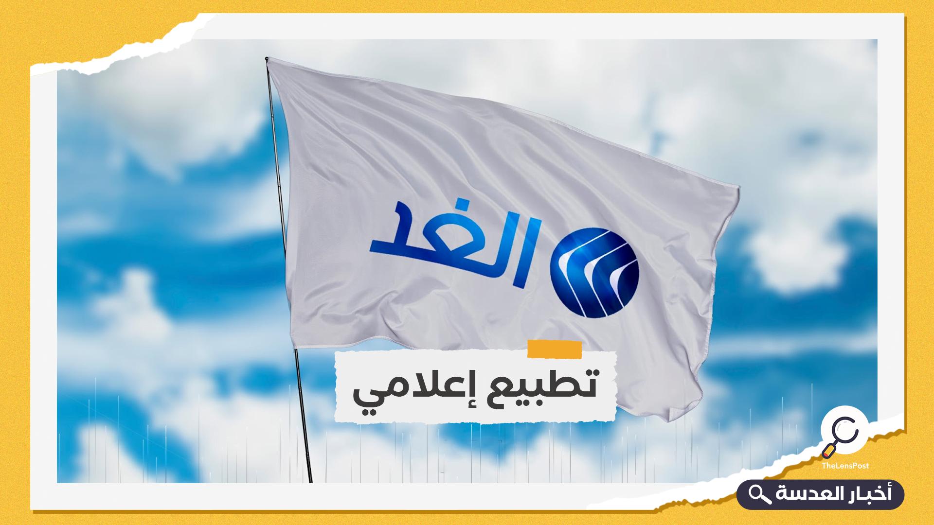 انتقادات شديدة لقناة مصرية ممولة إماراتيا استضافت وزير دفاع الاحتلال