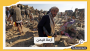 الخارجية الأمريكية تطالب الحوثيين بوقف الهجمات على السعودية