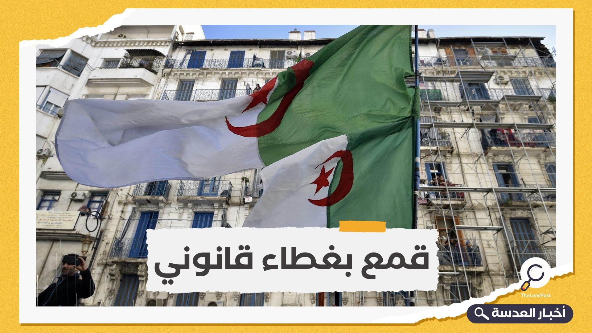 بعد أن طالبت النيابة له بالمؤبد.. محكمة جزائرية تقضي بسجن طالب من ناشطي الحراك 6 أشهر