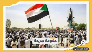 اليوم.. إعلان الحكومة الانتقالية الجديدة في السودان باستثناء حقيبة وزارية
