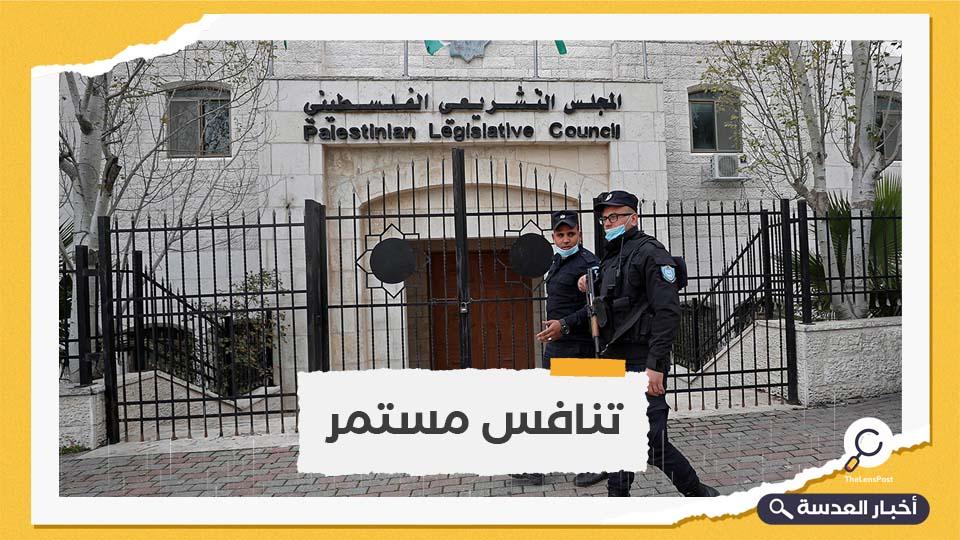 حتى أمس.. 25 قائمة تتنافس في الانتخابات التشريعية الفلسطينية