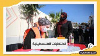 فتح باب الترشح للانتخابات البرلمانية الفلسطينية