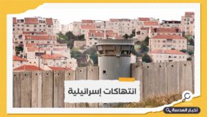 نتنياهو: لن يحدث ضم لأجزاء من الضفة الغربية دون موافقة بايدن