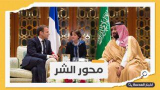 مظاهرة في فرنسا ضد بيع الأسلحة للسعودية والإمارات