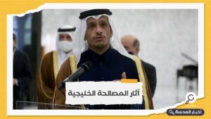 قطر وموريتانيا يبحثان استئناف العلاقات الدبلوماسية