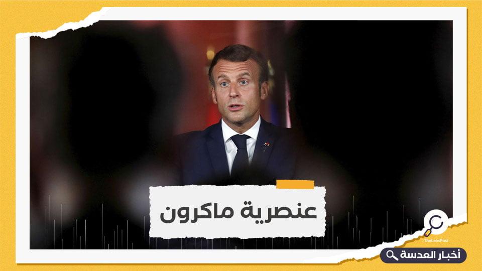 الاتحاد العالمي لعلماء المسلمين يستنكر طلب الحكومة الفرنسية من أئمة المساجد