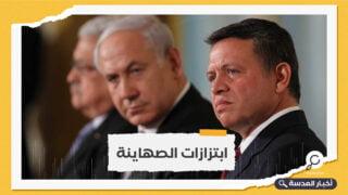 ردًا على موقفها.. نتنياهو يرفض طلب المملكة الأردنية بتزويدها بالماء