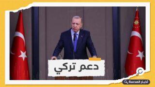 أردوغان يهاتف أركان السلطة الليبية الجديدة