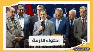 """""""العدالة والتنمية"""" المغربي يرفض استقالة رئيسه"""