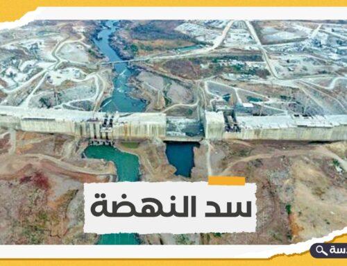 السودان تعلن تحسبها لكل السيناريوهات المحتملة.. وإثيوبيا تزعم التزامها بإيجاد حل سياسي