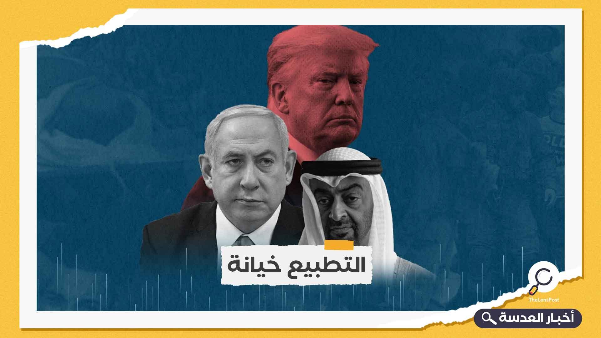 وصول أول سفير إماراتي إلى دولة الاحتلال الإسرائيلي