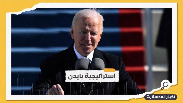 تراجع أولوية المنطقة.. البيت الأبيض ينشر وثيقة إستراتيجية الأمن القومي
