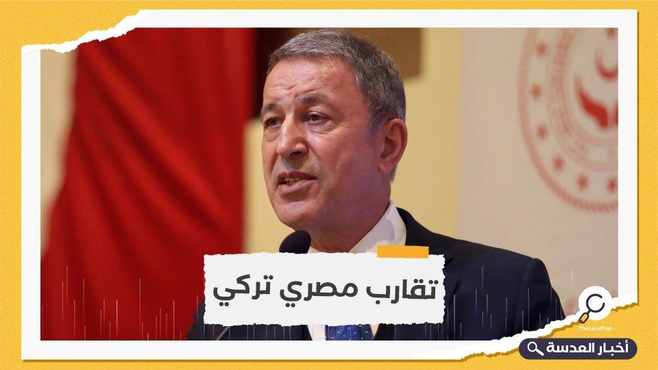 وزير الدفاع التركي يتحدث عن إمكانية إبرام اتفاقية مع مصر
