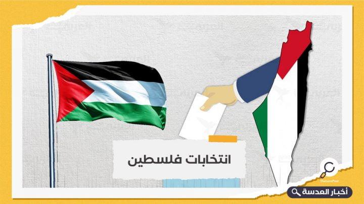 فلسطين.. رئيس حكومة سابق يخوض الانتخابات بقائمة مستقلة
