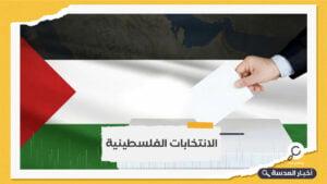 """الفصائل الفلسطينية توقع """"ميثاق شرف"""" لخوض الانتخابات المقبلة"""