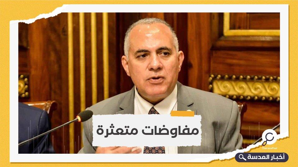 وزير الري والموارد المائية المصري: لن نقبل بالإجراءات الأحادية المتعلقة بسد النهضة