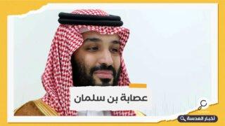 مسؤول سعودي يهدد مقررة الأمم المتحدة بالقتل