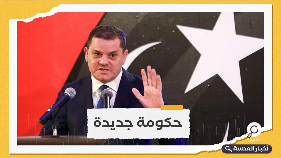 ليبيا.. الحكومة تضع هيكليتها أمام الشعب قبل البرلمان