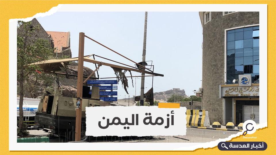 اقتحام مقر الحكومة الشرعية في عدن.. ومصادر تشير بأصابع الاتهام إلى الميليشيات المدعومة إماراتيًا