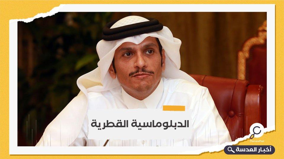 وزير الخارجية القطري يبدأ زيارة إلى العراق