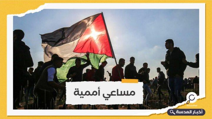 الرباعية الدولية تبحث عودة المفاوضات بين الفلسطينيين والكيان الصهيوني