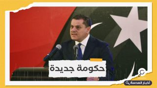 رئيس الوزراء الليبي الجديد: حكومتي تمثل كل الليبيين