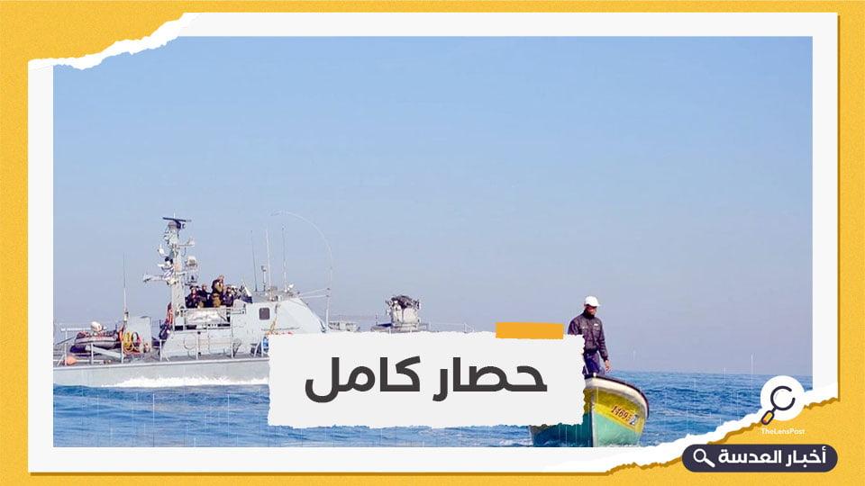 قوات الاحتلال تطلق النار على صيادَين فلسطينيَين في بحر غزة