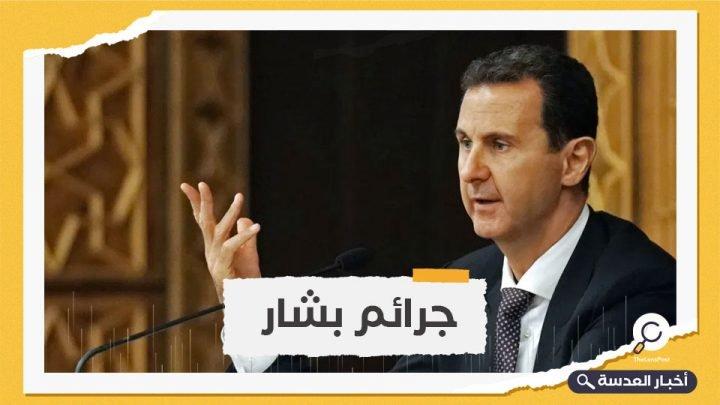 سوريا.. 10 سنوات من الحرب ضيعت على الشعب 1.2 تريليون دولار أمريكي