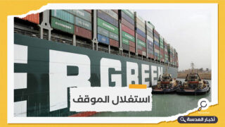 إيران تقترح تفعيل ممر بديل لقناة السويس