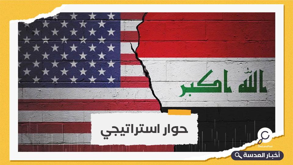 حوار استراتيجي بين أمريكا والعراق الشهر القادم