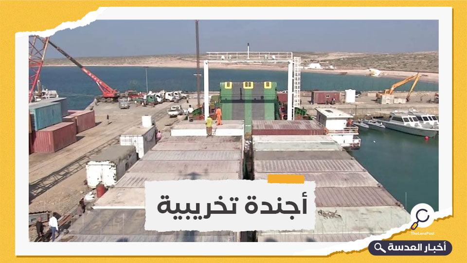 اليمن.. إقالة مدير ميناء سقطرى لكشفه جرائم إماراتية في الجنوب
