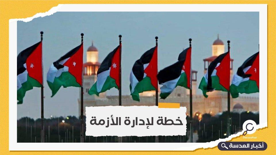 الأردن ترفع حالة التأهب بموانئها بسبب أزمة قناة السويس
