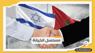 اتفاقية بين رجال الأعمال المغاربة والصهاينة لتعزيز العلاقات الاقتصادية والتجارية