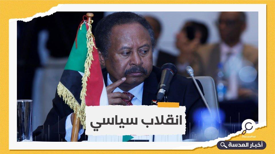"""الحكومة السودانية توقع """"إعلان مبادئ"""" ينص على علمانية الدولة"""