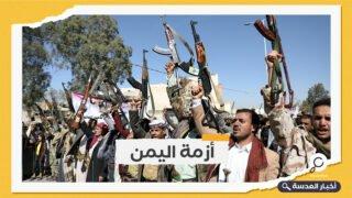بعد ساعات من المبادرة السعودية.. الحوثيون يعلنون استهداف التحالف لمطار صنعاء