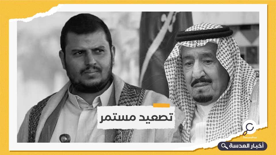 إصابات في السعودية بسبب قصف للحوثي