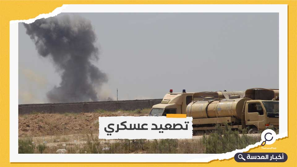 هجوم صاروخي يستهدف قوات أمريكية في العراق