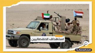 انفجار يستهدف قوات مدعومة إماراتيًا في جنوب اليمن
